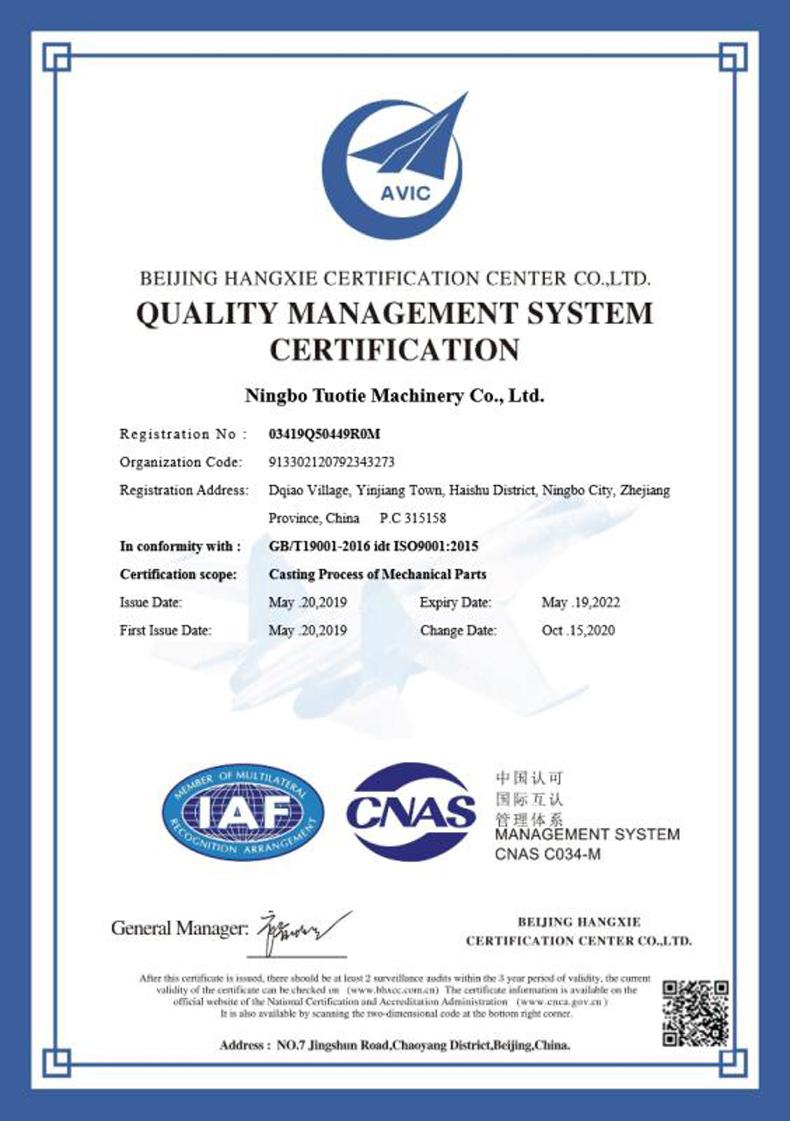 National Certification Ningbo Tuotie Machinery Coltd